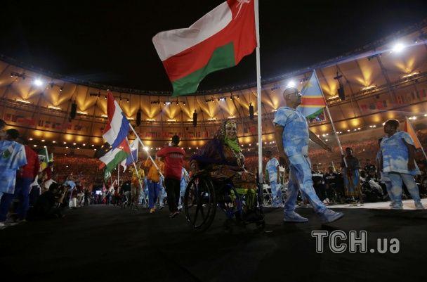 В Рио состоялась помпезная церемония закрытия триумфальной для Украины Паралимпиады