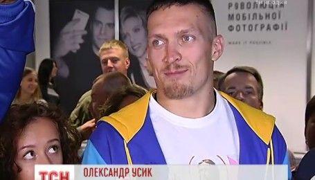 Александр Усик стал чемпионом мира за рекордное количество боев