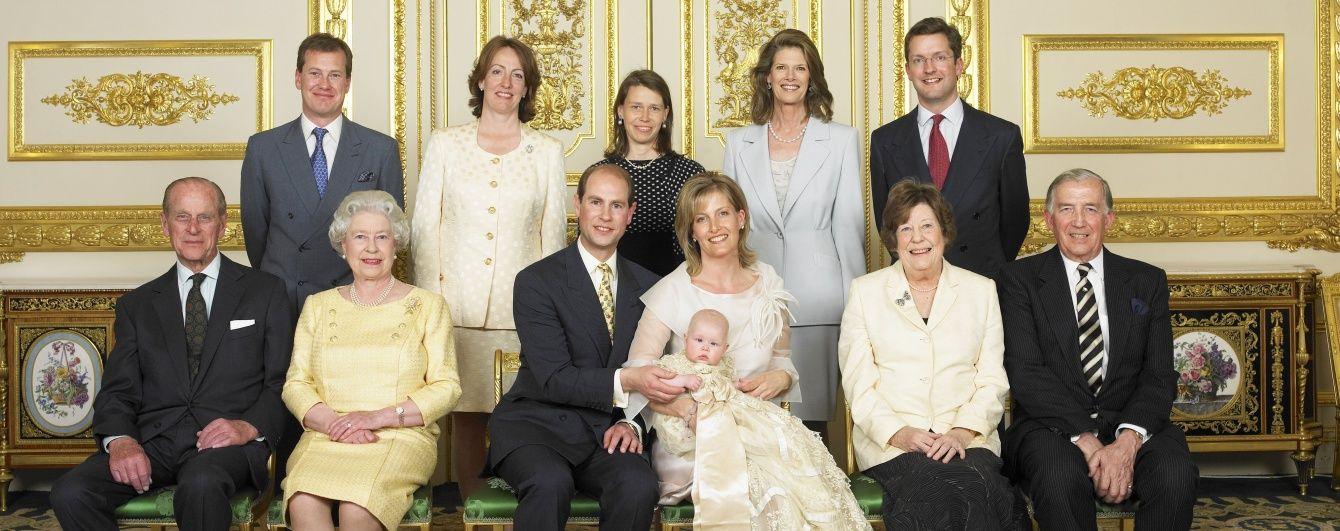 Кузен королеви Великобританії зізнався у нетрадиційній орієнтації