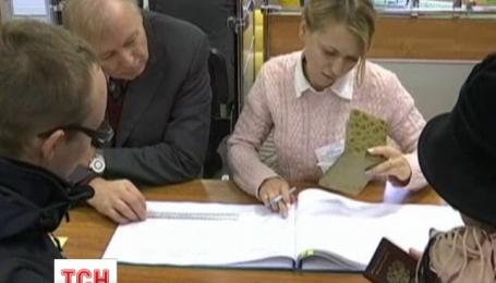 В ВР зарегистрировали постановление о признании выборов в Госдуму нелегитимными