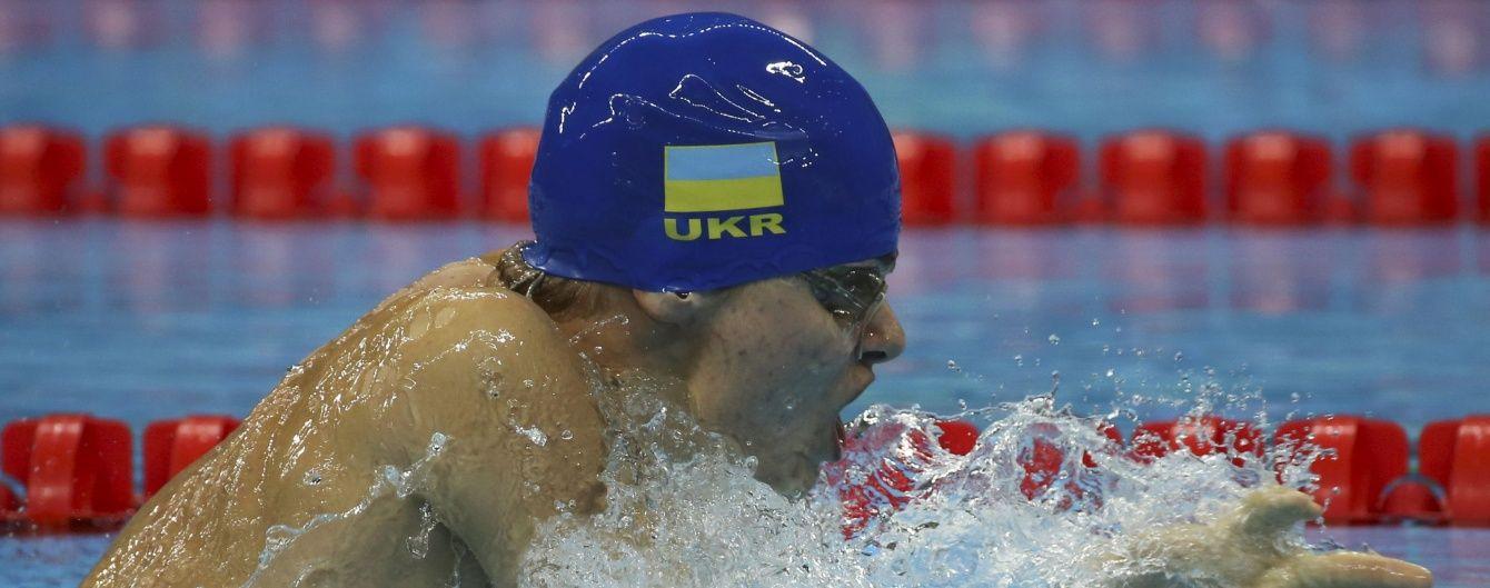 Паралимпийское доказательство того, что Украина - самая добрая страна в мире - The Huffington Post