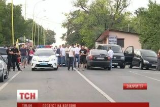 Поліція відкрила провадження через перекриття українсько-словацького кордону