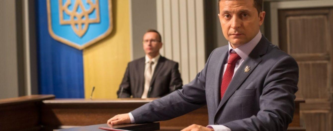 """Студія """"Квартал 95"""" продає американській компанії формат серіалу """"Слуга народу"""""""