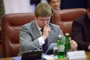 """У """"Нафтогазі"""" розповіли, що Росія зробила все, щоб не підписувати додаткову угоду з Україною"""