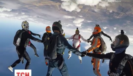 Украинские парашютисты установили рекорд по фрифлаю