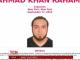 В організації вибуху в Нью-Йорку підозрюють 28-річного терориста з Афганістану