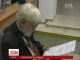 Крымские татары в основном проигнорировали выборы в Госдуму