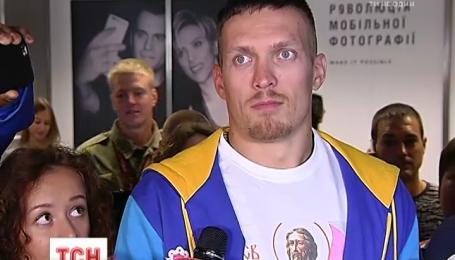 Александр Усик собирается изучать актерское мастерство