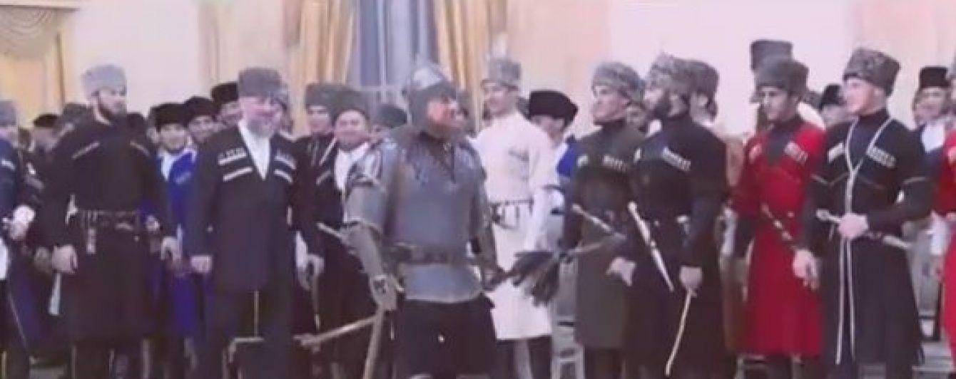 Кадыров в шлеме и латах явился на празднование дня чеченской женщины