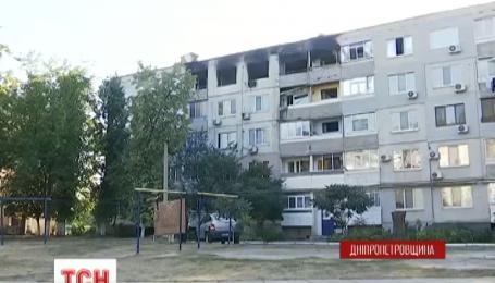 Семейная драма на Днепропетровщине лишила жилья полсотни людей