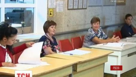 В МЗС України відреагували на голосування до російської Держдуми на території анексованого Криму