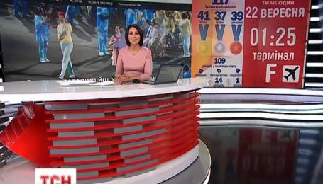 Паралимпийская сборная возвращается с рекордным количеством медалей домой