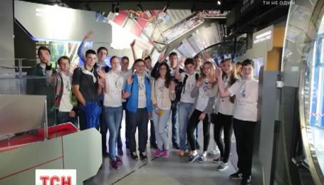 Украинских школьников пригласили на стажировку в женевский ЦЕРН в Швейцарии