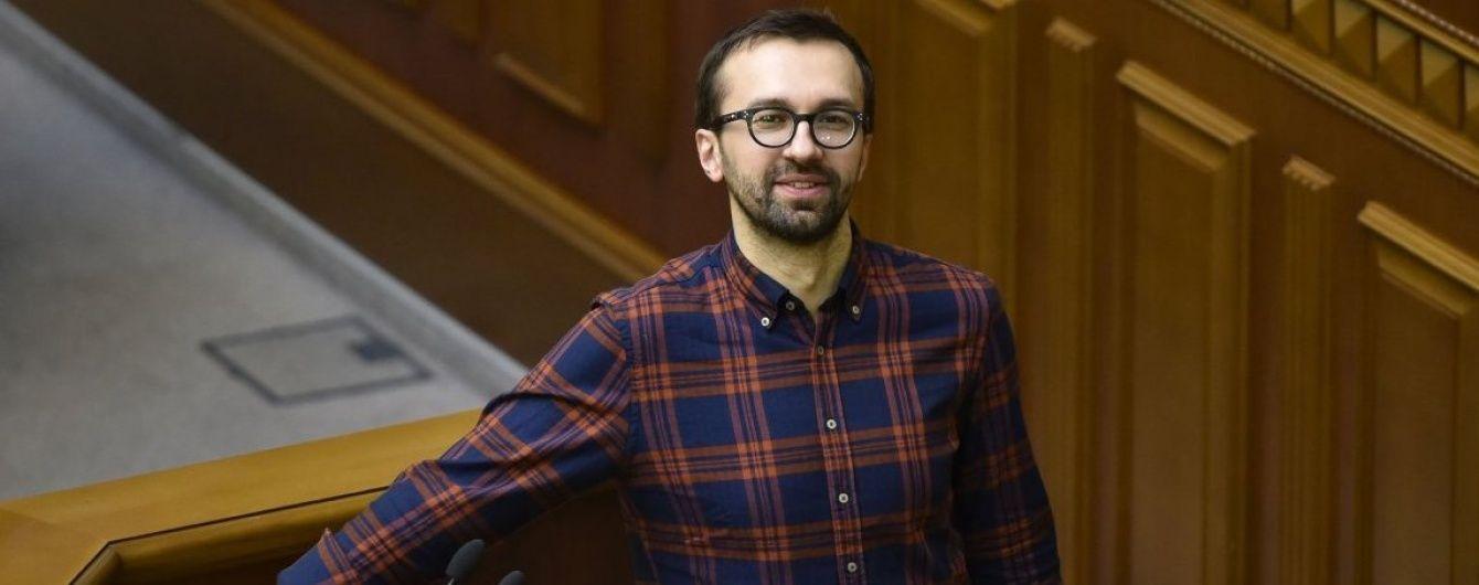 Лещенко пожаловался на слежку и намекнул на людей из окружения Порошенко