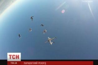 На Днепропетровщине парашютисты установили рекорд Украины по фрифлаю