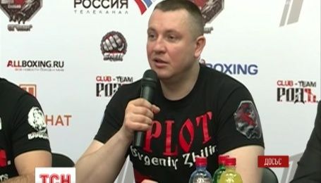 """Вожака харьковского """"Оплота"""" убили в Подмосковье"""