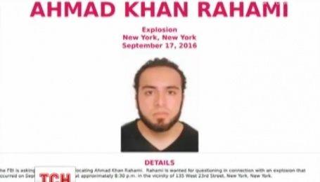 ФБР поймала террориста, причастного к взрывам в Нью-Йорке и окрестностях