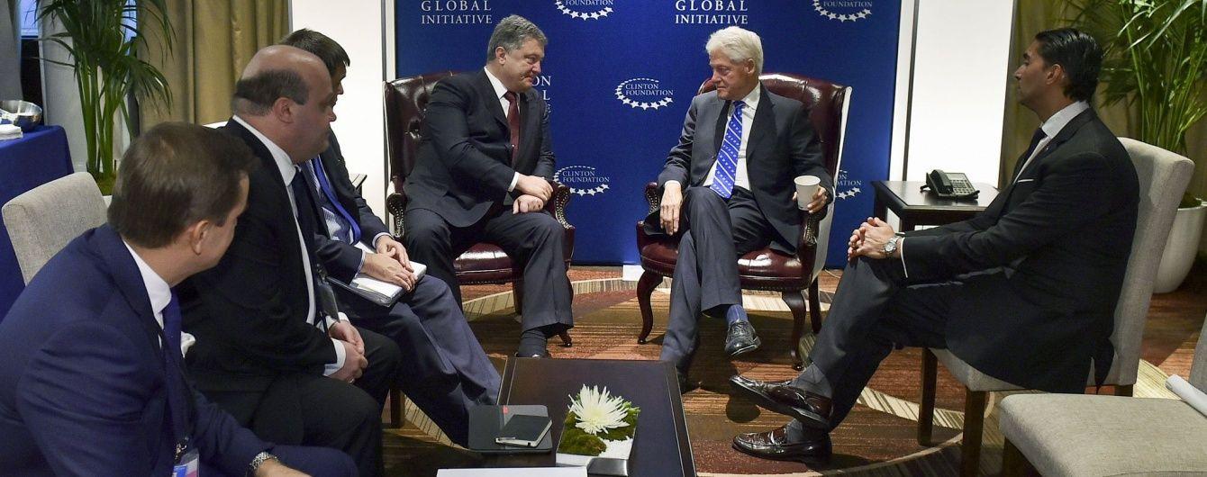 Порошенко и Клинтон встретились в Нью-Йорке
