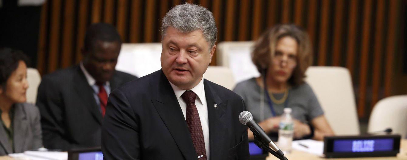 Украина предупредила возникновения существенной волны беженцев в Европу – Порошенко