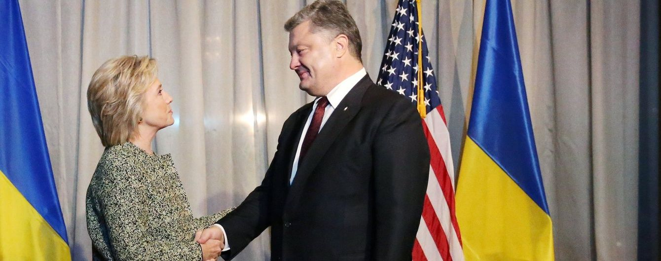СМИ обнародовали подробности разговора Порошенко и Хиллари Клинтон
