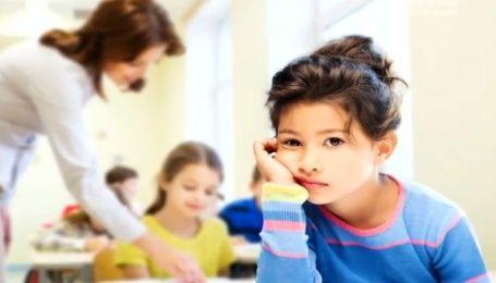 Поради психолога: як допомогти першокласнику адаптуватися в школі
