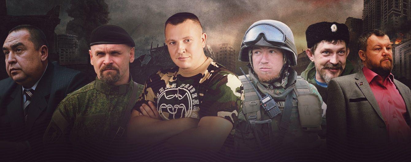 """Отправились в ад. Убийства и покушения на главарей """"ДНР"""" и """"ЛНР"""""""