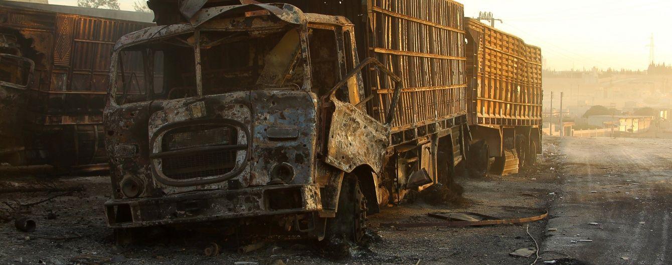 ООН готова відновити гуманітарні конвої в Сирії після бомбардування в Алеппо