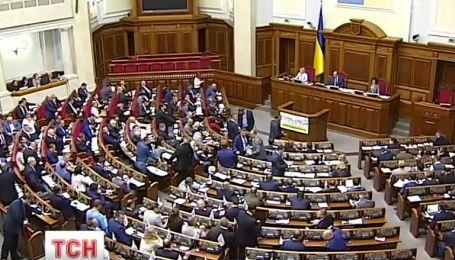 Украинский парламент призывает мир признать нелегитимной новую Государственную Думу России