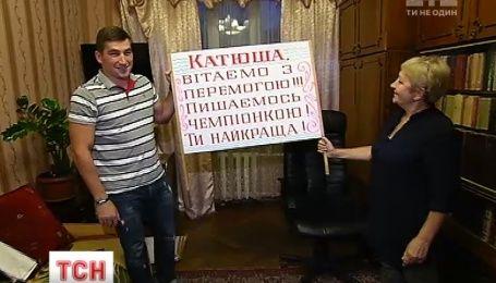 Паралимпийская сборная возвращается в Украину из 117 медалями