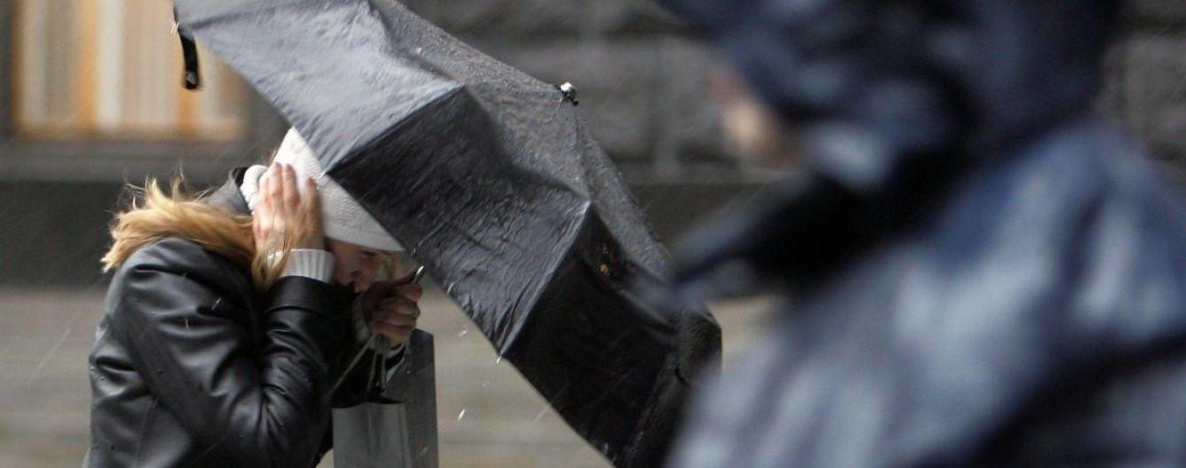 Середа накриє Україну холодними дощами, а в Карпатах очікують заморозки