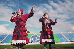 """Бабусі на полі. """"Бурановские бабушки"""" випустили кліп до чемпіонату світу-2018"""