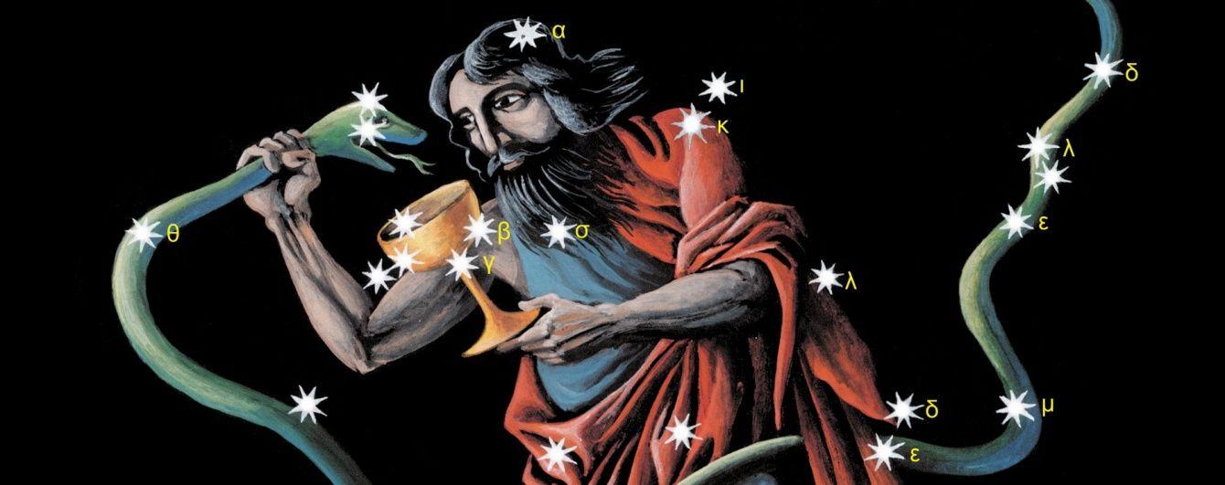 13-й знак Зодиака: произошла ли революция в астрологии