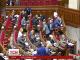 Верховная Рада призвала мир признать нелегитимной новую Госдуму России