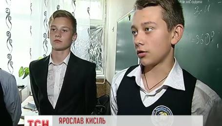 На Киевщине школьники помогли поймать опасного преступника-беглеца