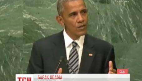 В речи на Генассамблее ООН Барак Обама раскритиковал имперскую политику Москвы