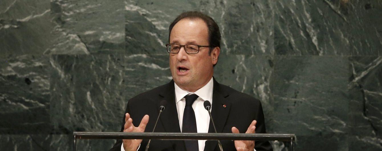 """Олланд сообщил, когда состоится встреча """"нормандской четверки"""""""