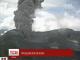 В Коста-Рике проснулся вулкан Турриальба