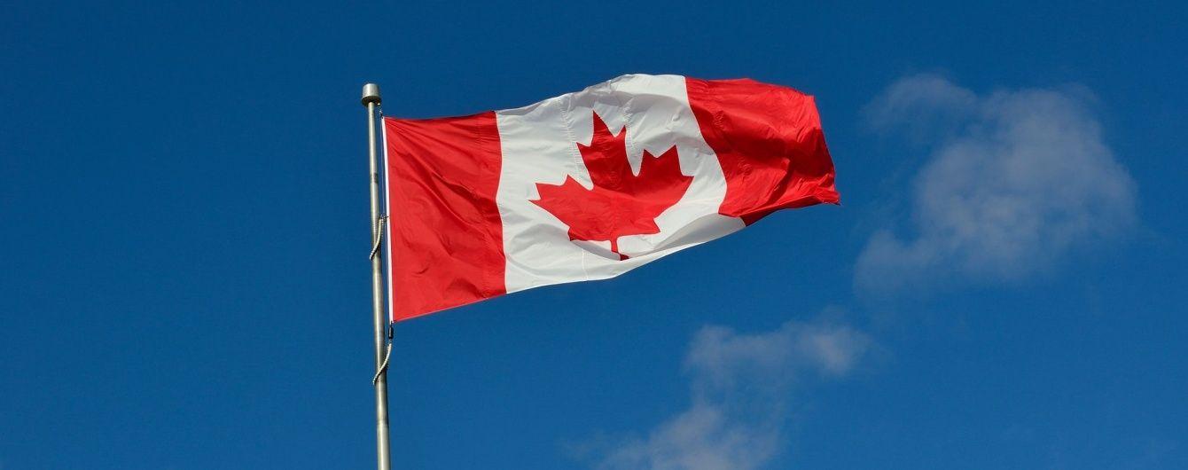 Канада ввела санкции против 30 граждан России