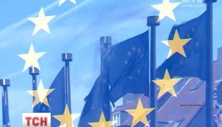 Євросоюз прийняв заявку на членство від Боснії та Герцоговини