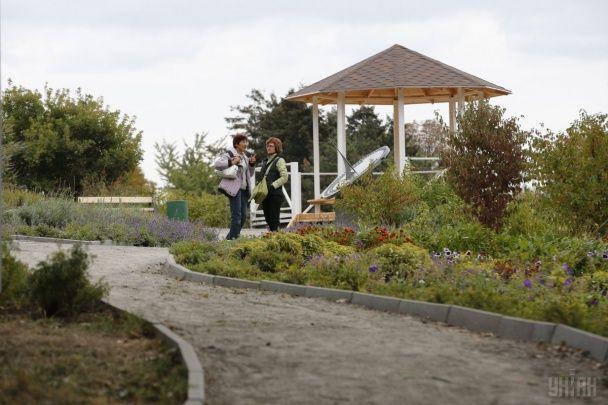 У Києві відкрили ароматичний парк