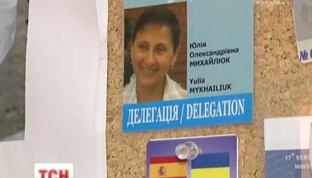 """""""Крест Изабеллы Католической"""" получила украинка Юлия Михайлюк"""
