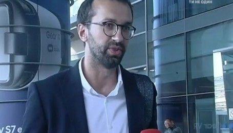 Бедный Лещенко: первые комментарии правоохранителей относительно его возможного коррупционного жилья