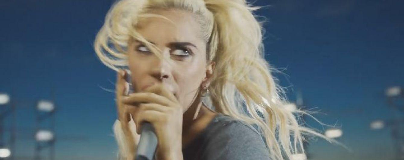 Похудевшая Леди Гага в коротких шортах устроила сумасшествие в новом клипе