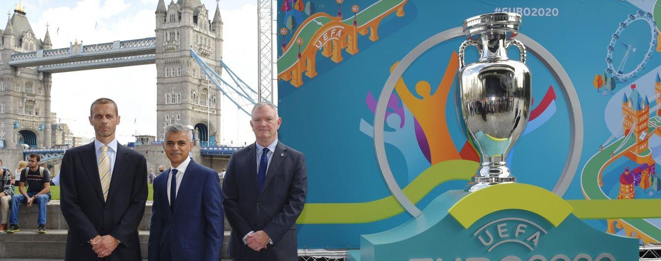 В Лондоне презентовали логотип Евро-2020