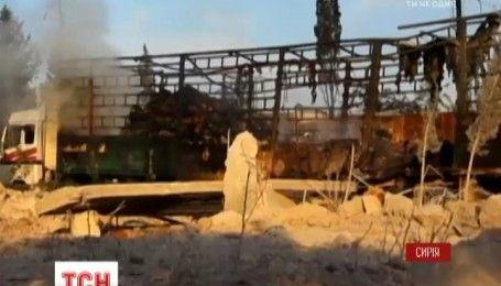 Гуманитарный конвой в Сирии разбомбили российские истребители