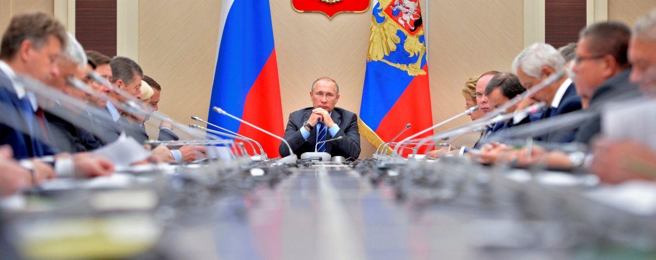 Нытик Путин