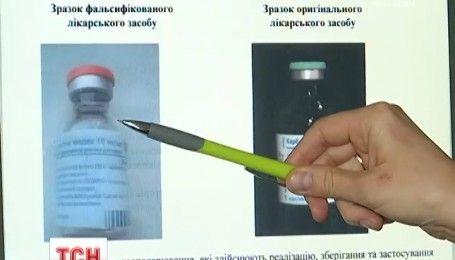 Все чаще украинцы рискуют жизнью, покупая онкопрепараты на черном рынке