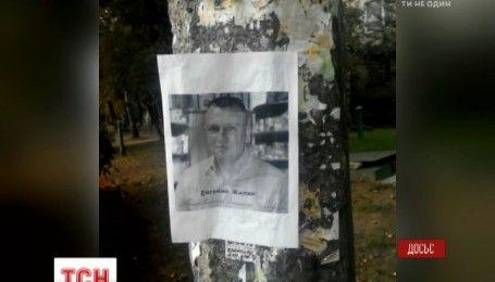 Стало известно, где похоронят основателя сепаратистской организации Евгения Жилина