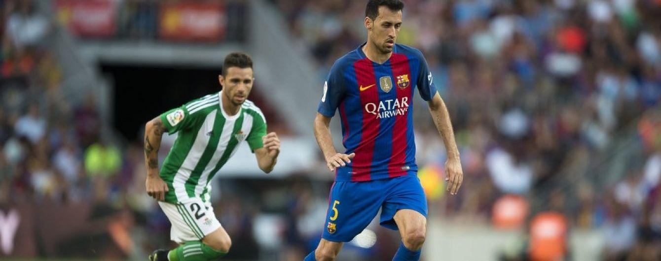 """Официально: Бускетс подпишет с """"Барселоной"""" пятилетний контракт"""