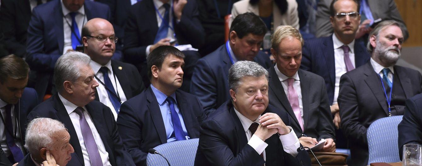Порошенко закликав терміново реформувати Радбез ООН щодо правил використання вето